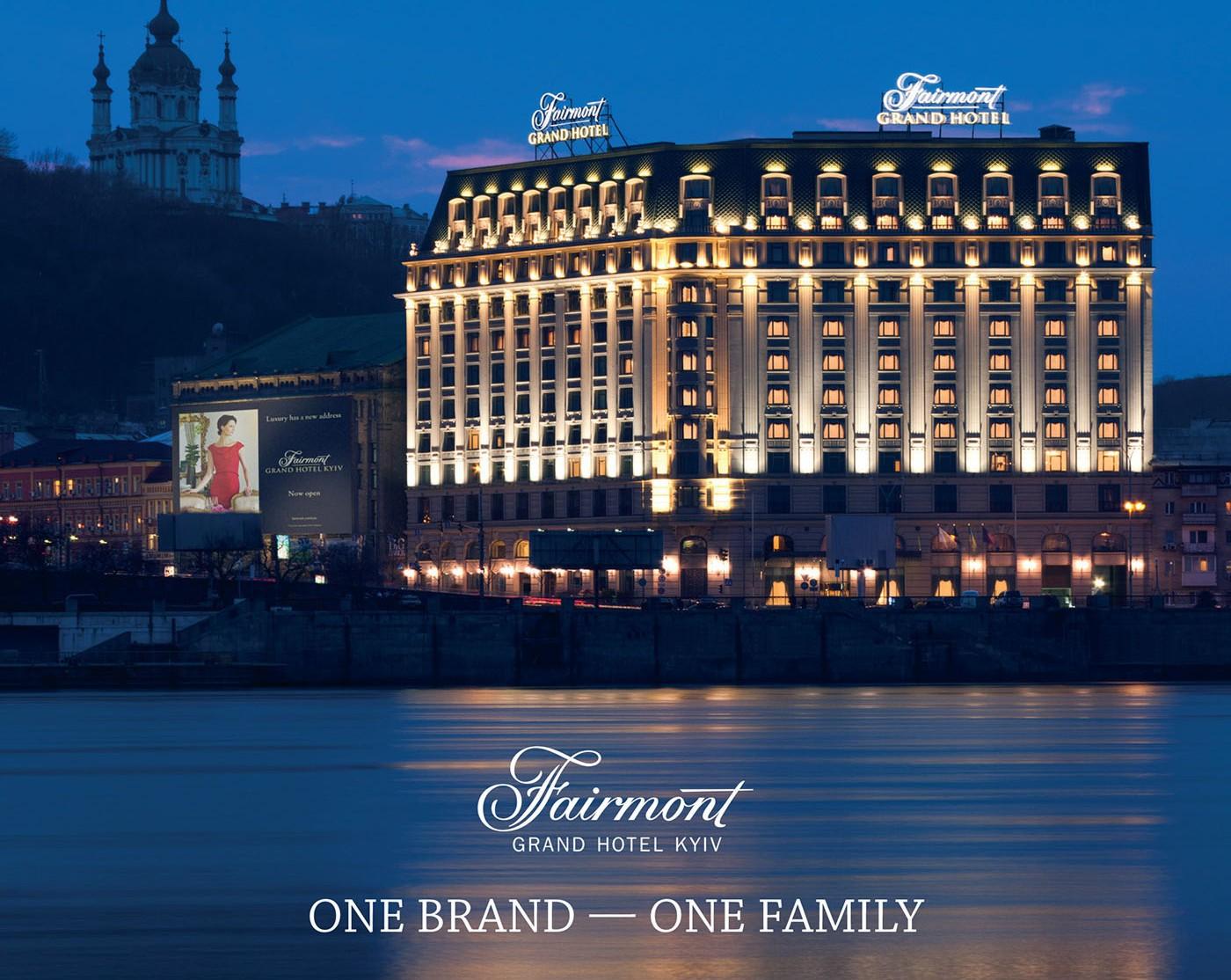 Миниатюра для «Имидж рекламы в журналах для Fairmont Grand Hotel Kyiv»