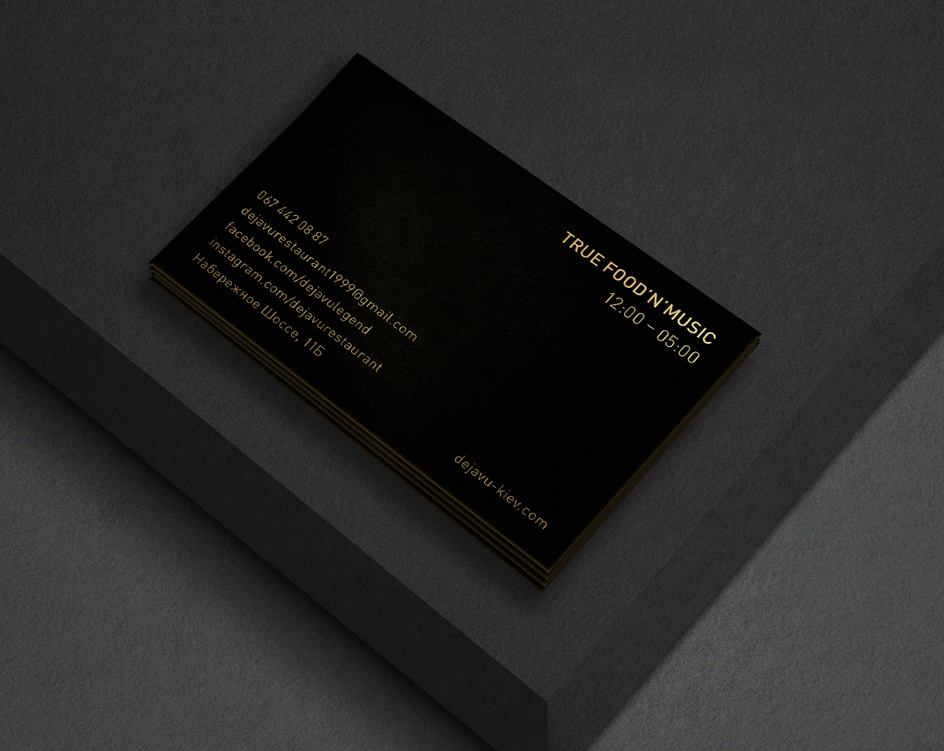 Thumbnail for «Style, business cards, menu and website for the updated restaurant Dejavu»