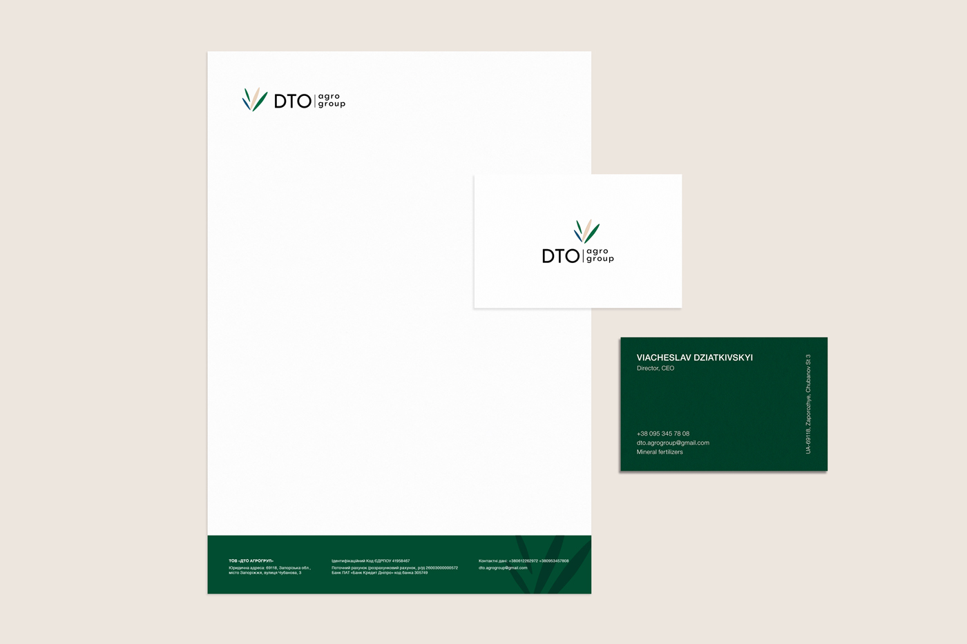 Brand identity and logo. Form and business cards for ukrainian agricultural company DTO
