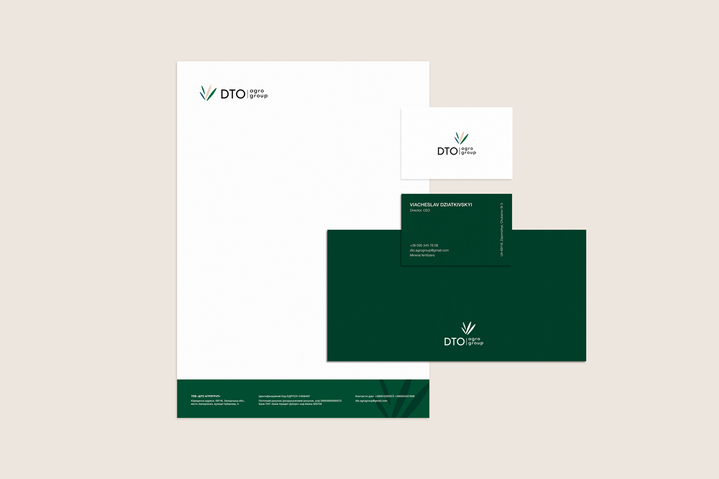 Brand identity and logo. Letterhead, envelope and business cards for ukrainian agricultural company DTO