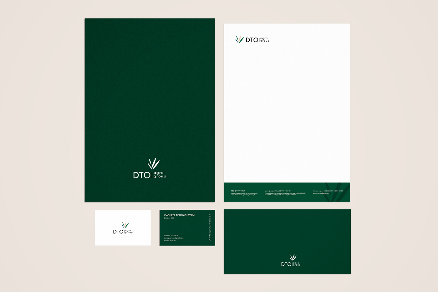 Brand identity and logo. Folder, letterhead, envelope and business cards for Ukrainian agricultural company DTO