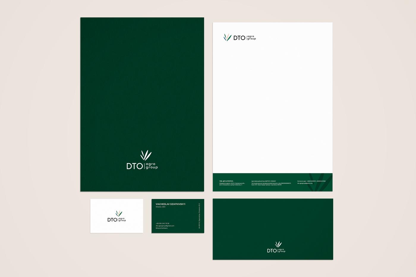 Фирменный стиль и логотип. Папка, бланк, конверт и визитки для украинской агрокомпании DTO