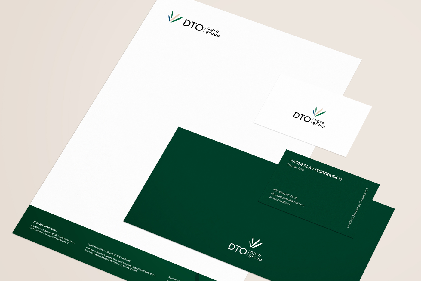 Фирменный стиль и логотип. Бланк, конверт и визитки для украинской агрокомпании DTO