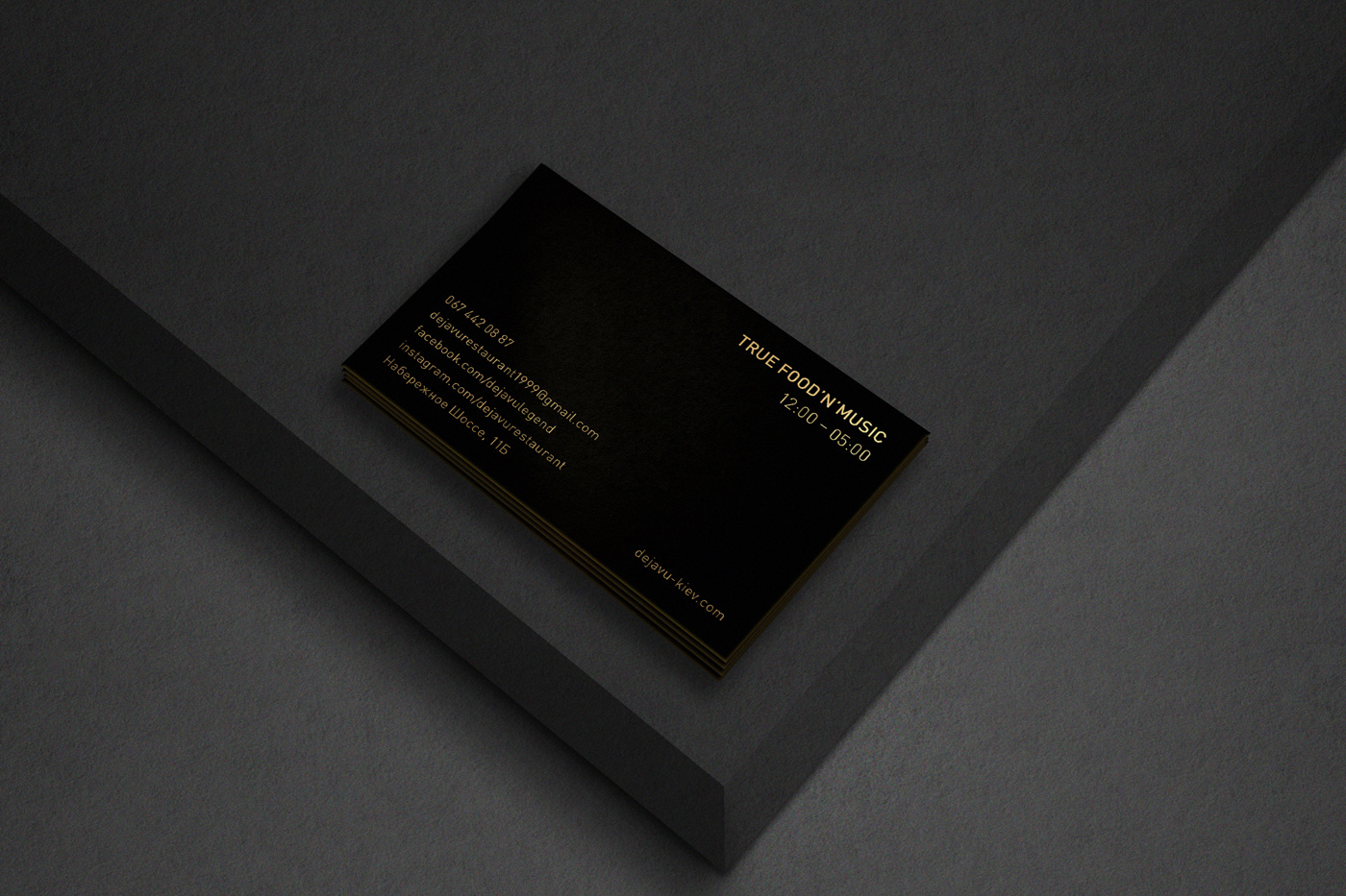 Business cards for the updated restaurant Dejavu