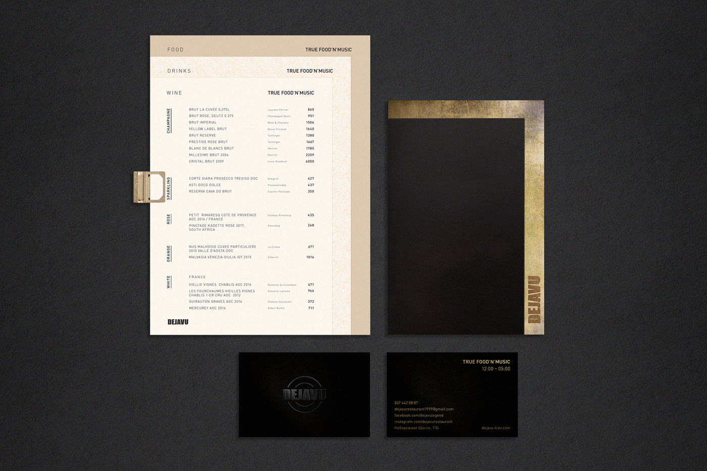 Business cards and menu for the updated restaurant Dejavu