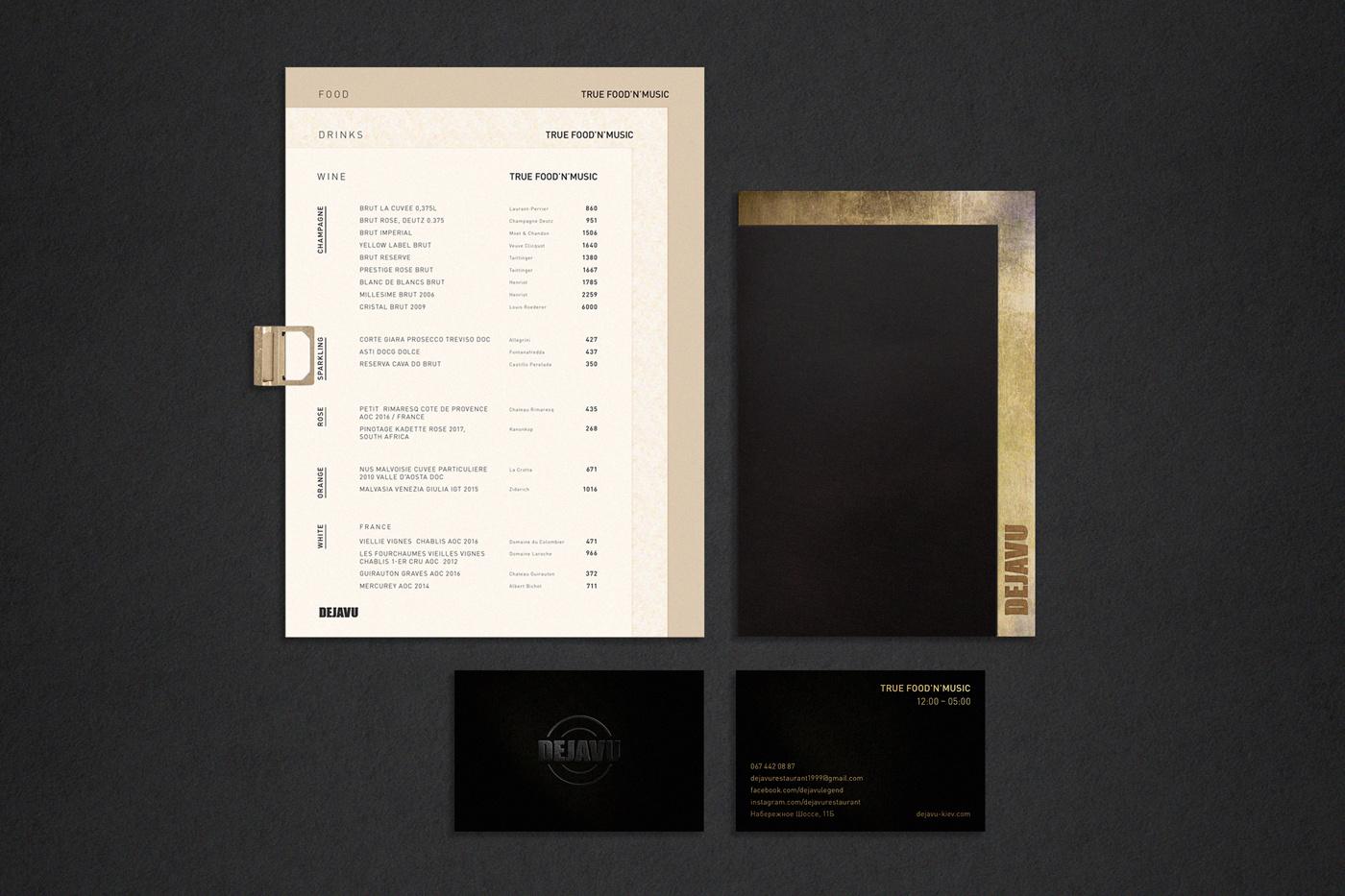 Визитки и меню для обновленного ресторана Dejavu