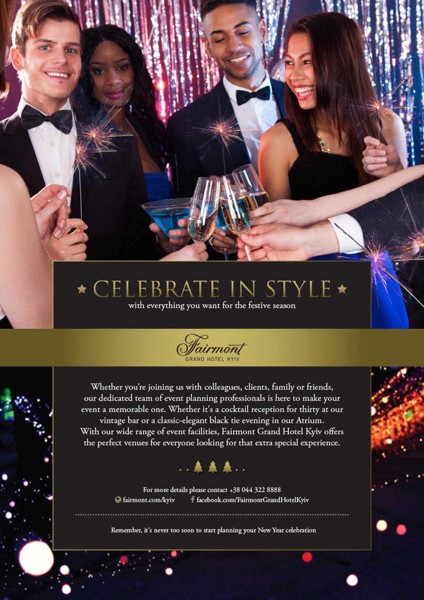Новогодний флаер для рекламы в журналах, социальных сетях и Интернете для Fairmont Grand Hotel Kyiv