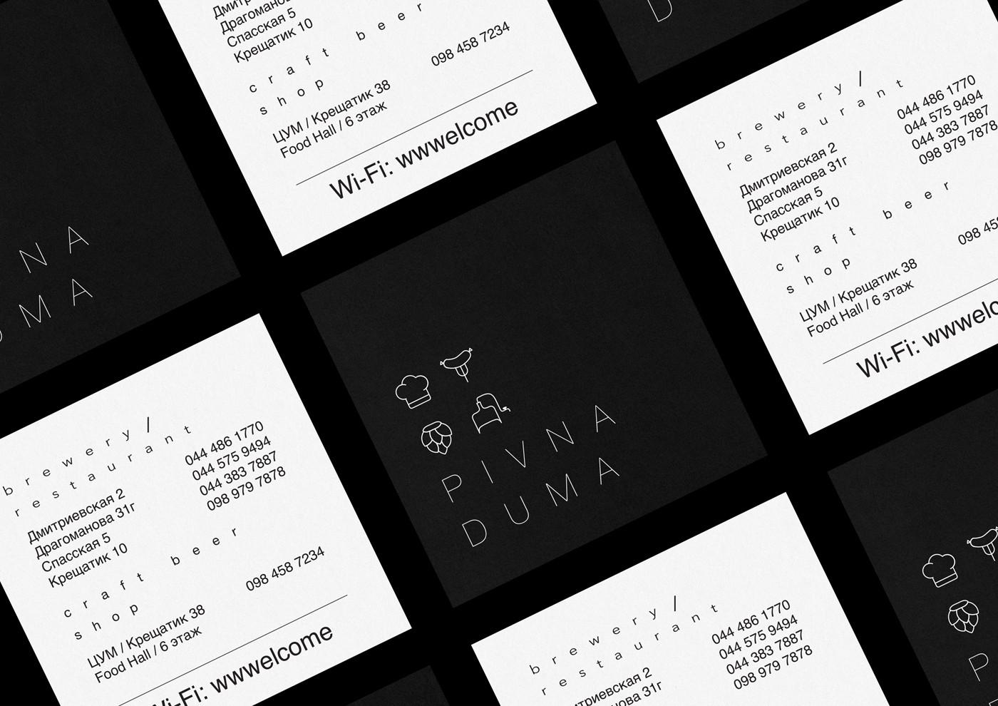 Brand identity and logo for brewery & restaurant Pivna Duma based in Kyiv, Ukraine