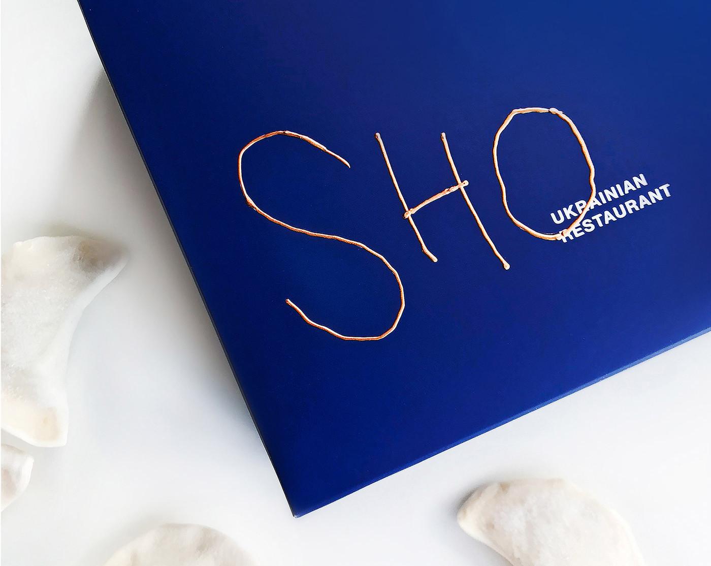 Миниатюра для «Упаковка для вареников с собой в ресторане украинской кухни SHO»