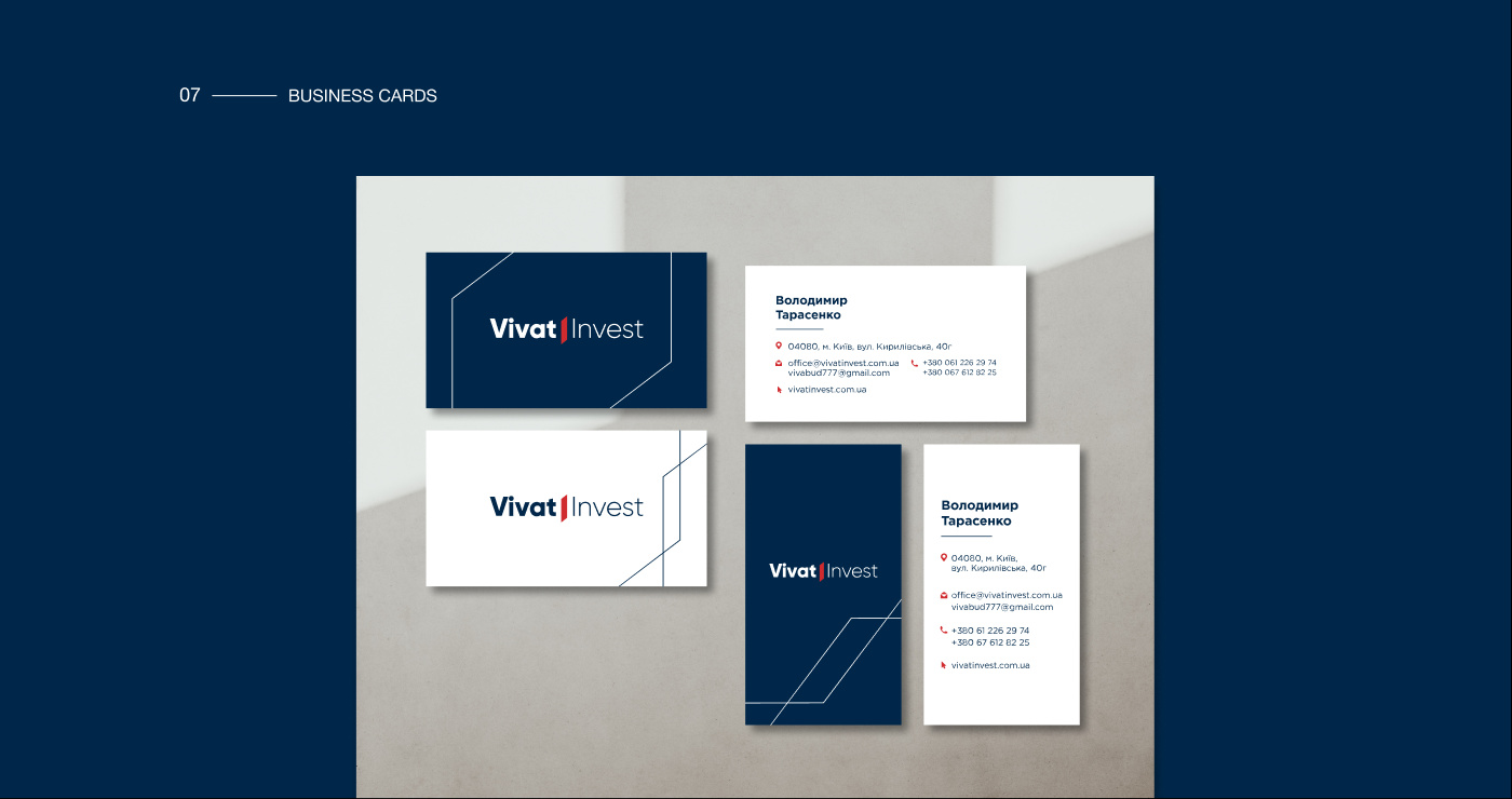 Логотип та брендинг для Vivat Invest