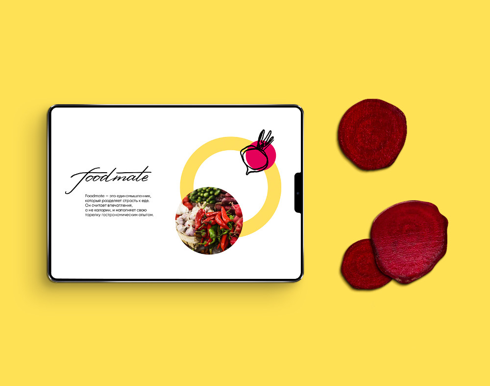Thumbnail for «Landing page design for culinary adventures in Kyiv — foodmate»