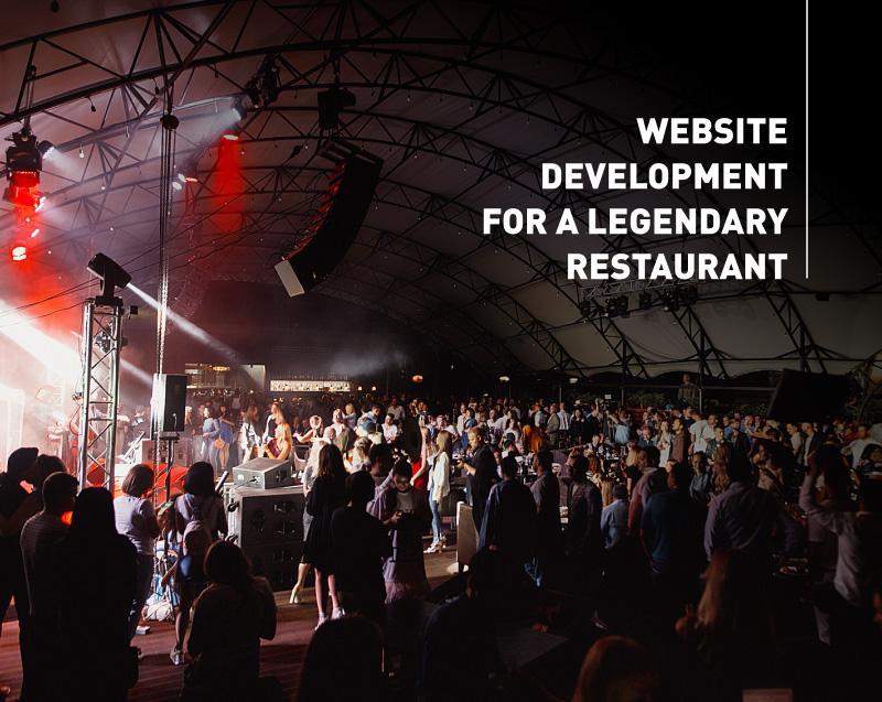 Створення сайту для легендарного ресторану. Лендінг, меню, візитки, поліграфія