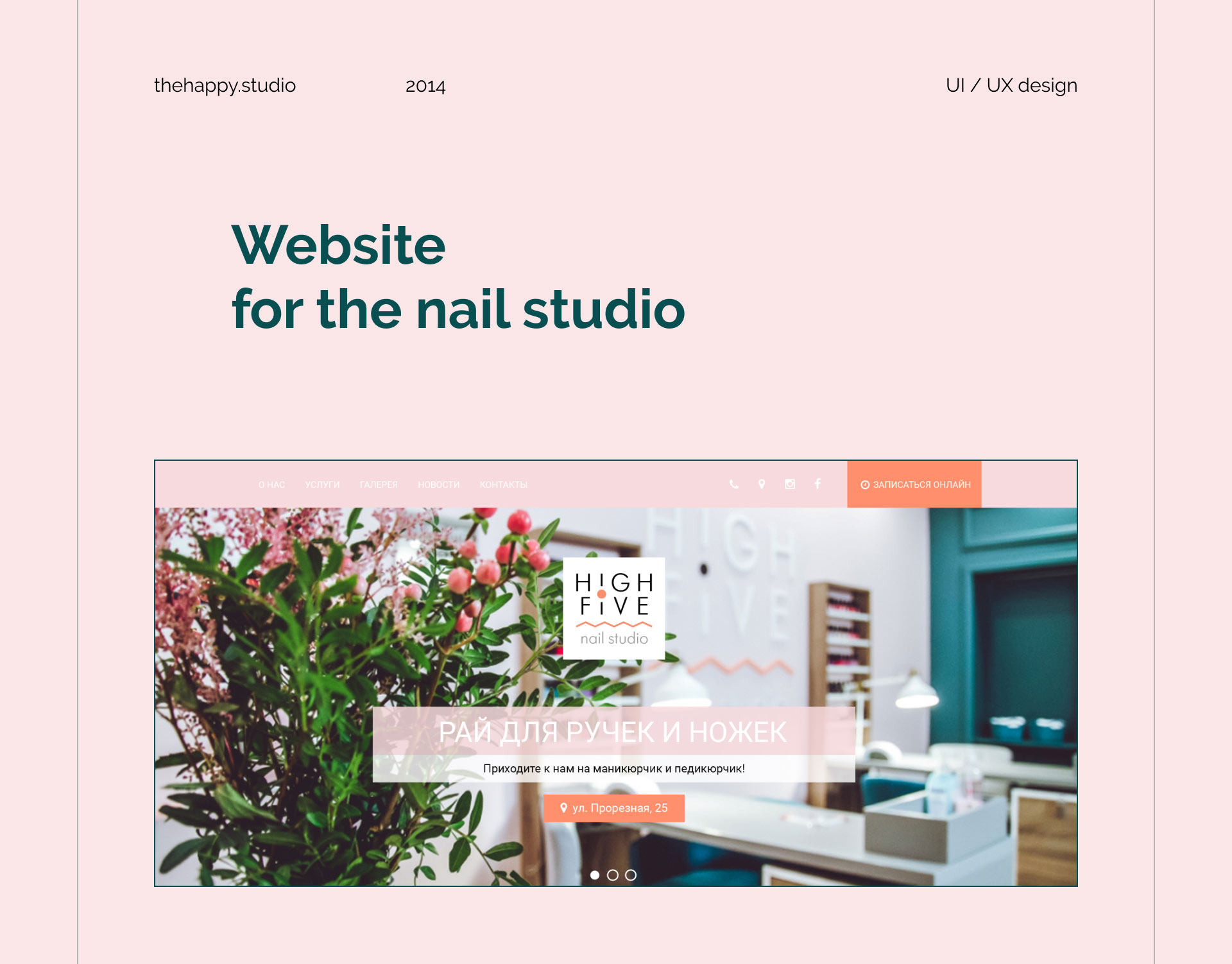 Your nails will be like in paradise — branding and identity for a nail salon