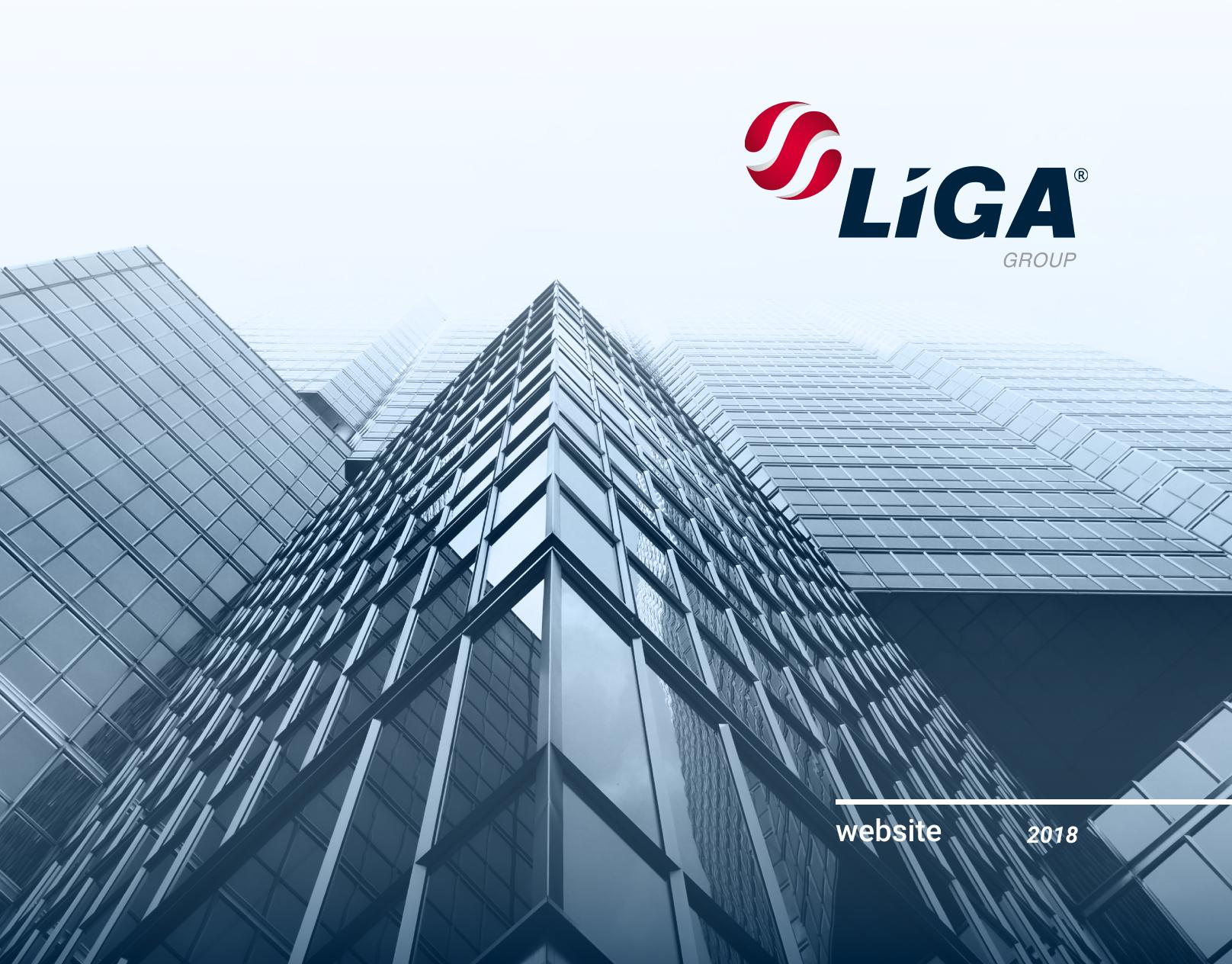 Корпоративний сайт Групи Компаній Ліга — веб-дизайн та розробка