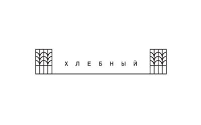 Хлебный Logo
